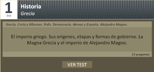 Test sobre Grecia (1)